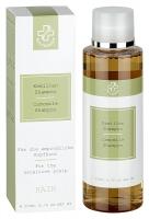 Hagina: Kamillen-Shampoo 200 ml