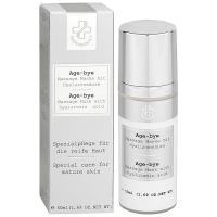 Hagina: Bot-X Massage Maske mit Hyaluronsäure, 50 ml