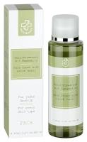 Hagina: Gesichtswasser mit Hamamelis 150 ml